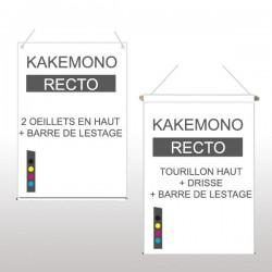 Kakémono recto 60x160cm