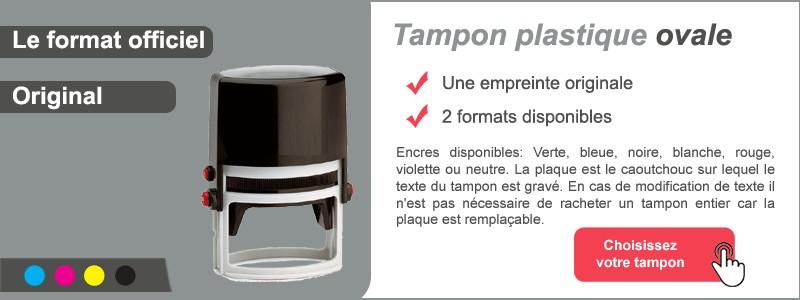 Tampon plastique ovale